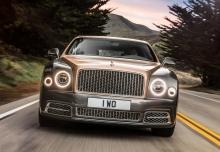 Bentley Mulsanne (seit 2016) Front