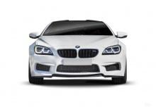 BMW M6 Coupe (seit 2015) Front