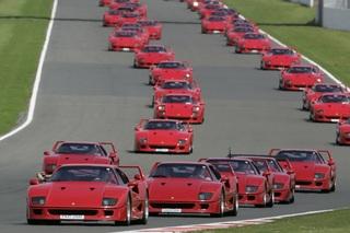 Tradition: 70 Jahre Ferrari - Mit Vollgas zum Erfolg (Kurzfassung)