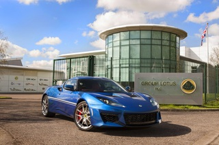 Lotus Evora 400 Hethel-Edition  - In Traditionsfarben