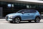 Hyundai Kona - Lifestyle-Glaskugel