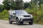 Land Rover Discovery V - Traumauto mit kleinen Makeln