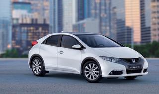 Honda Civic - Sonderangebot zum Geburtstag