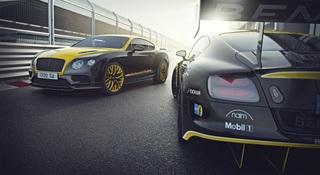 """Bentley """"Continental 24""""   - 24 Stück für 24 Stunden"""