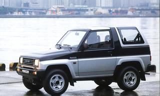 Daihatsu Rückruf für Feroza