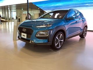 Weltpremiere: Hyundai Kona - Unten angebaut
