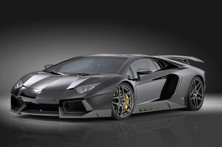 Lamborghini-Tuning - Kampfstier extrem