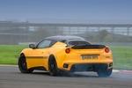 Lotus Evora Sport 410 (2016) im Fahrbericht: Mittelmotorsportwagen ...