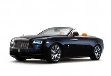 Alle Rolls-Royce Dawn Cabrio
