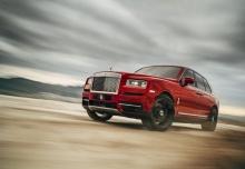 Alle Rolls-Royce Cullinan SUV