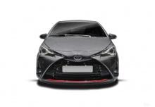 Toyota Yaris Hybrid 1.5 VVT-i (seit 2017) Front