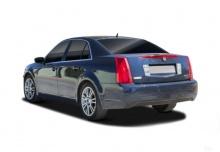 Cadillac BLS 2.0 T (2007-2010) Heck + links