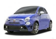 Fiat 595 C (2016-2016) Front + links
