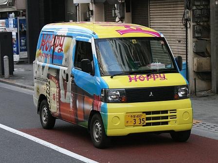 Japans Autoträume - Quadratisch, praktisch, klein