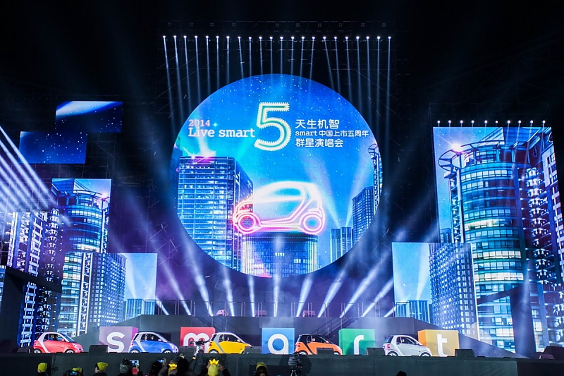 Smart Times Shanghai 2014 - China sucht den Supersmart