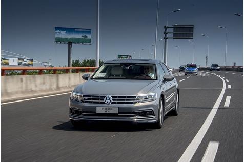 VW Phideon - Wiko-Mobil