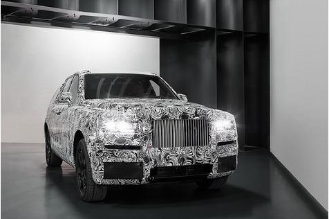 Rolls-Royce Cullinan - Ab in die Botanik