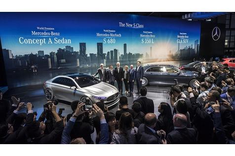Die Höhepunkte der 17. Shanghai Autoshow - Träumen mit dem Kollaps vor Augen
