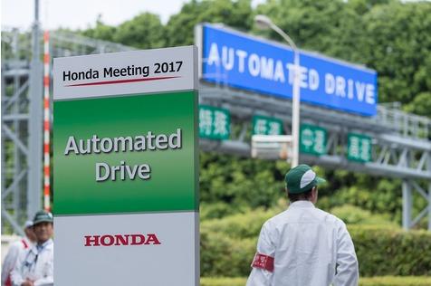 Autonomes Fahren Honda - Schau mir in die Augen