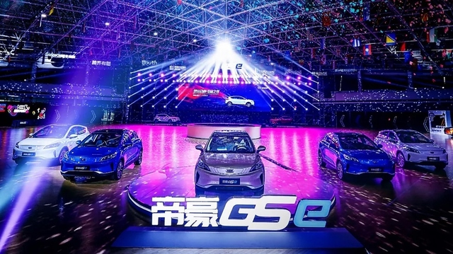 Geely Emgrand GSE - Hello Emgrand!