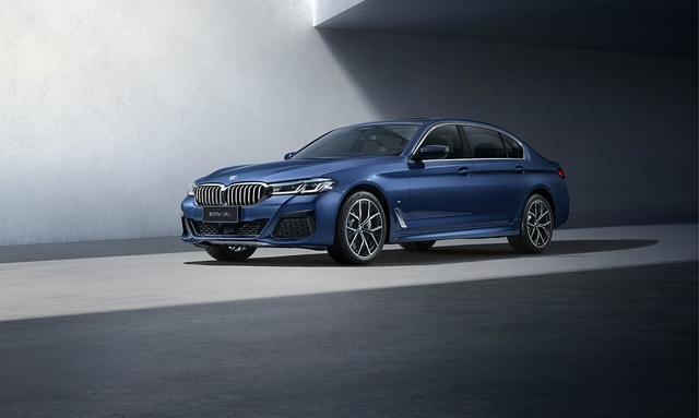 BMW 535 Le China - Lang gemacht