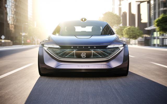 Byton K-Byte Concept - Autozukunft aus China