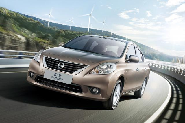 Nissan Sunny - Weltauto für 170 Märkte