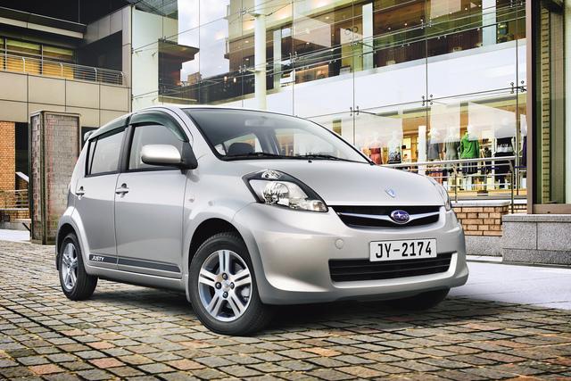 Keine Zinsen und keine Anzahlung: Sonderfinanzierung für Subaru Justy