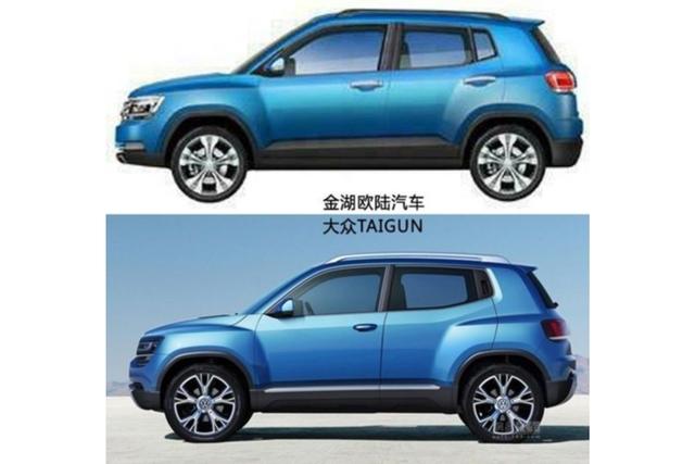 VW Taigun-Fake - Dreister Designklau