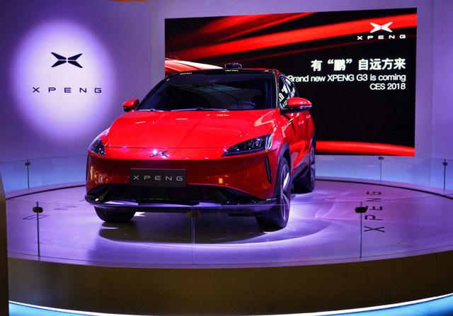 Xiaopeng G3 - Patenter China-Tesla