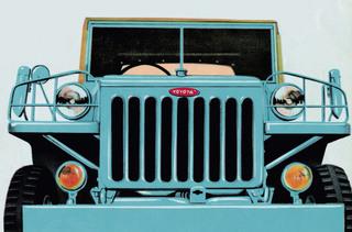 Tradition: 70 Jahre japanische Jeeps  - Geländeurgesteine für die Welt