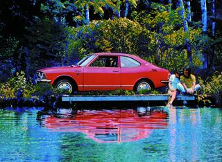 Tradition: 50 Jahre Toyota in Deutschland - Eijis Schlüssel zum Erfolg