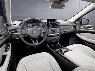 Mercedes GLS Grand Edition - Leder, wohin man schaut