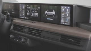 Sprachassistent im Honda e - Alles OK mit der Kommunikation
