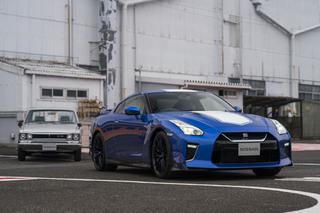 Nissan GT-R - Sondermodell und Technik-Updates