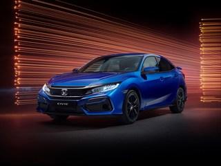 Honda Civic Sport Line - Mit Spoiler und Diffusor