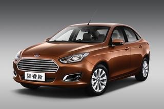 Ford Escort - Der Focus für China