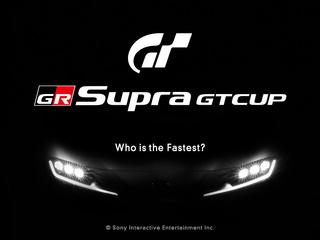 Toyota bei Gran Turismo - Nachwuchsarbeit