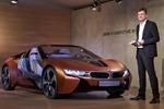 BMW i8 Spyder - Offene i-nteraktion
