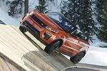 Range Rover Evoque Cabrio - Lifestyle-Wanne