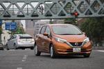 Nissan Note E-Power - Insellösung