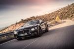 Unterwegs im neuen Bentley Continental 2018 - Porsche lässt grüßen