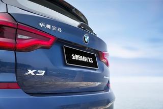 Automarkt China - Elektrisierende Zukunft