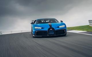 Bugatti Chiron Pur Sport - Perfekt entschleunigt