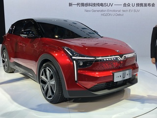 Shanghai Motorshow: Bildergalerie Chinas E-Autos  - Die unbekannten...