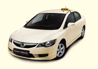 Honda Insight und Civic Hybrid jetzt als Taxi