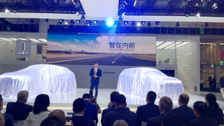 Chinesischer Hersteller auf der IAA - Wey will in die Welt