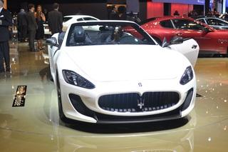 Maserati Gran Cabrio MC - Powerpaket fürs dolce vita