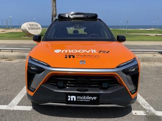 Robotaxis für München   - Sixt und Mobileye starten 2022