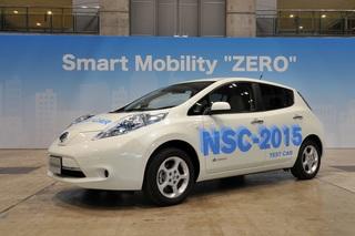 Autonomer Nissan Leaf - Auf die Parkplätze, fertig, los